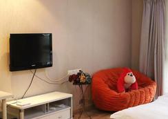 Nanjing Longlong Hotel - Nanjing