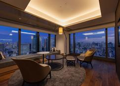 The Blossom Hibiya - Tokyo - Living room