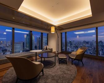 ذا بلوسوم هيبيا - طوكيو - غرفة معيشة