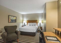 Quality Inn West Edmonton - Edmonton - Bedroom