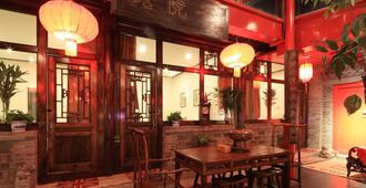 The Great Wall Courtyard Hostel - Badaling - Edificio