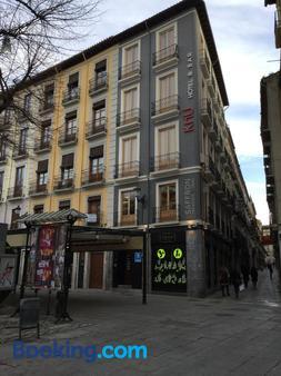 Khü Hotel - Granada - Building