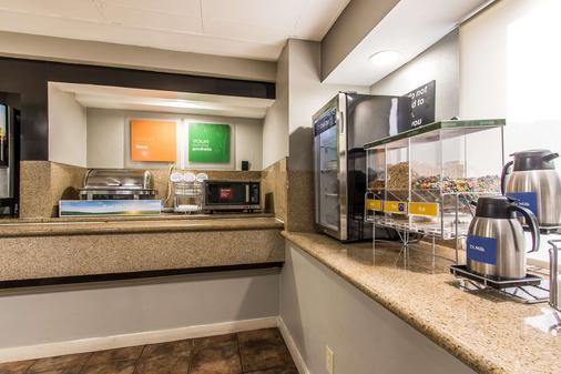 Comfort Inn I-65 at Airport Blvd - Mobile - Buffet