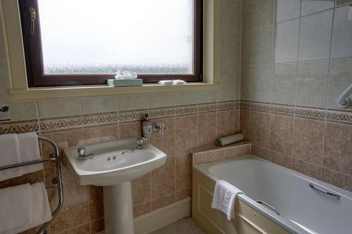 貝斯特韋斯特皇后酒店 - 伯斯 - 珀斯 - 浴室