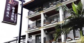 Waibojia.Meet Resort Yangshuo - Yangshuo - Toà nhà