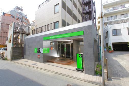 Flexstay Inn Kawasaki Ogawacho - Kawasaki - Gebäude