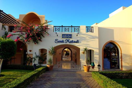 Iberotel Makadi Beach - Hurghada - Building