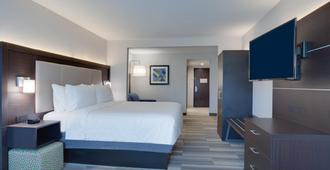 Holiday Inn Express Hotel & Suites Ft Lauderdale Airport/Cru, An Ihg Hotel - פורט לודרדייל - חדר שינה