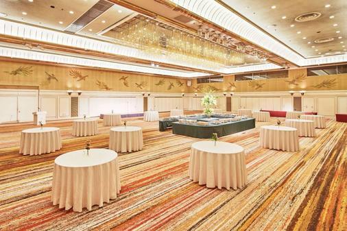 Tokyo Prince Hotel - Tokyo - Banquet hall