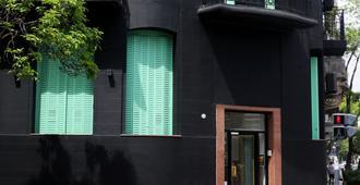Art Factory Soho - Буэнос-Айрес - Здание