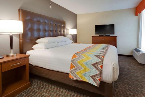 Drury Inn & Suites Columbia Stadium Boulevard - Columbia - Makuuhuone