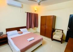 City Guest By Citylife - Djibouti - Bedroom