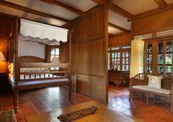 Alindra Villa - South Kuta - Bedroom