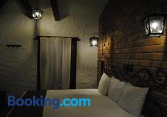 Casa Indigo 酒店 - 聖克立斯托巴-拉斯 – 卡沙斯 - San Cristobal de las Casas - 臥室