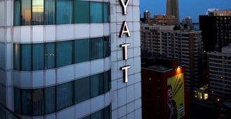 Hyatt Regency Toronto - Toronto - Bâtiment