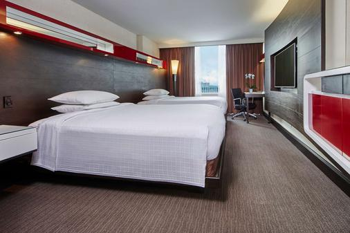 Hyatt Regency Toronto - Торонто - Спальня