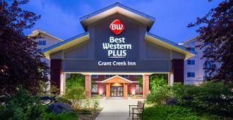 Best Western Plus Grant Creek Inn - Missoula