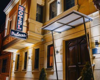 Hotel Bulevar - Bitola - Edificio