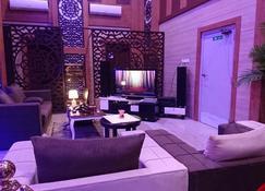 Baitotah Hotel Apartments - Medina - Lounge