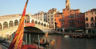 Hotel Rialto - Βενετία