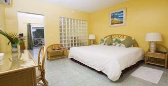 Harmony Marina Suites - Rodney Bay