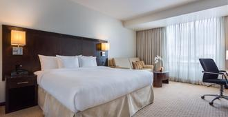 Courtyard by Marriott Panama Metromall - Panama City