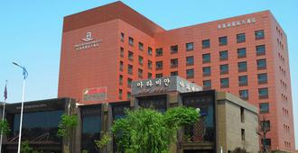 Qingdao Danube International Hotel - Τσινγκτάο - Κτίριο