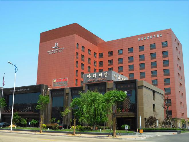 Qingdao Danube International Hotel - Τσινγκτάο - Κτίριο
