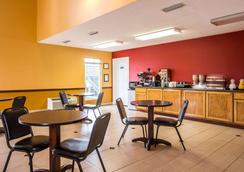 Econo Lodge - Eufaula - Restaurant