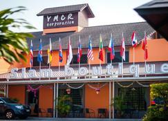 Siam Boutique - Buri Ram - Edificio