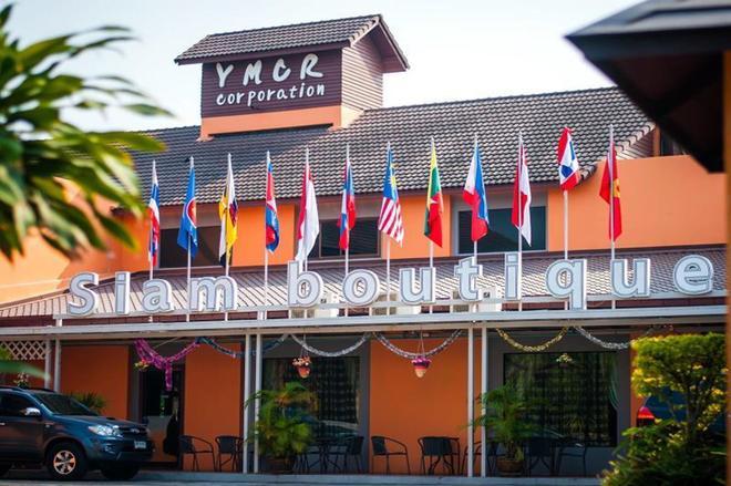 Siam Boutique - Buri Ram - Rakennus