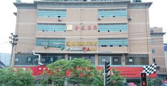Zunfu Holiday Hotel - Chongqing - צ'ונגקינג - בניין