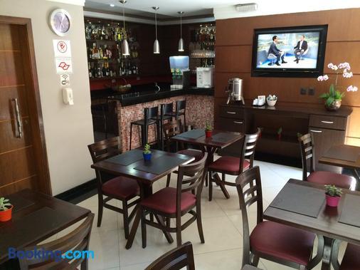 Gloria Plaza Hotel - Adults Only - Sao Paulo - Bar