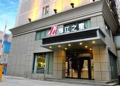 Jinjiang Inn Zhengzhou Railway Station - Zhengzhou - Edificio