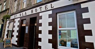 St Ola Hotel - Керкуолл