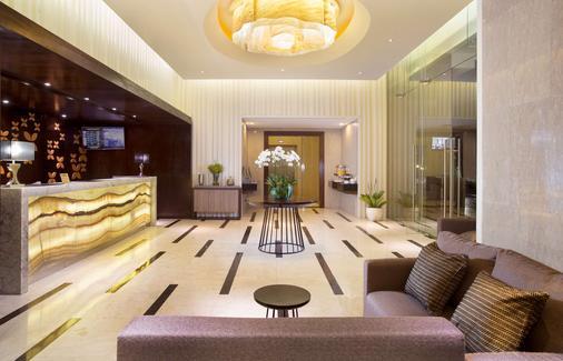 Best Western PREMIER La Grande Hotel - Bandung - Aula