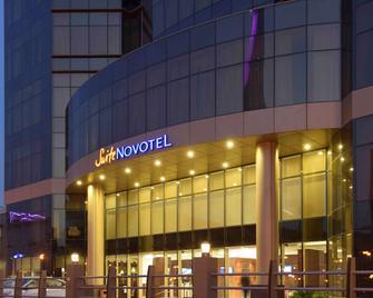 Novotel Suites Riyadh Dyar - Riyad - Gebouw