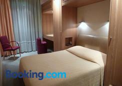 Hotel du Vieux Marais - Paris - Bedroom