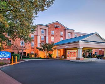 Fairfield Inn & Suites by Marriott Williamsburg - Williamsburg - Gebouw