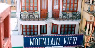 Mountain View Hotel - Hostel - Sa Pá