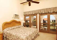 Aston Maui Hill - Kīhei - Bedroom