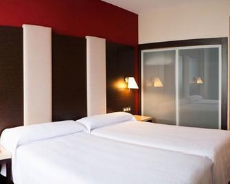 Hotel Agustinos - Памплона - Спальня