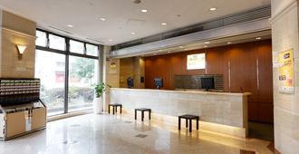 Kumamoto Washington Hotel Plaza - Kumamoto - Resepsjon