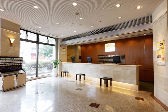 Kumamoto Washington Hotel Plaza - Kumamoto - Front desk