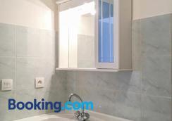City Residence Avignon - Avignon - Phòng tắm