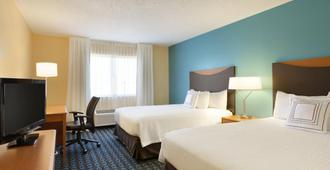 Fairfield Inn & Suites Colorado Springs Air Force Academy - Colorado Springs - Sovrum