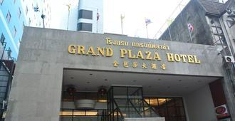 Grand Plaza Hotel Hat Yai - Hat Yai - Κτίριο