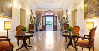 Villa Barbarich - Venezia - Ingresso