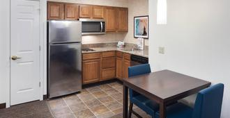 Residence Inn by Marriott Kansas City Country Club Plaza - Kansas City - Cocina