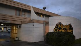 Corio Bay Motel - Geelong - Edificio
